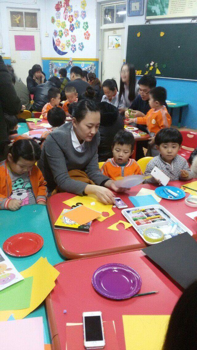濱州醫學院 第一幼兒園
